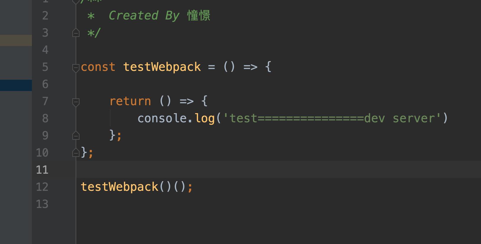 dev-server-code