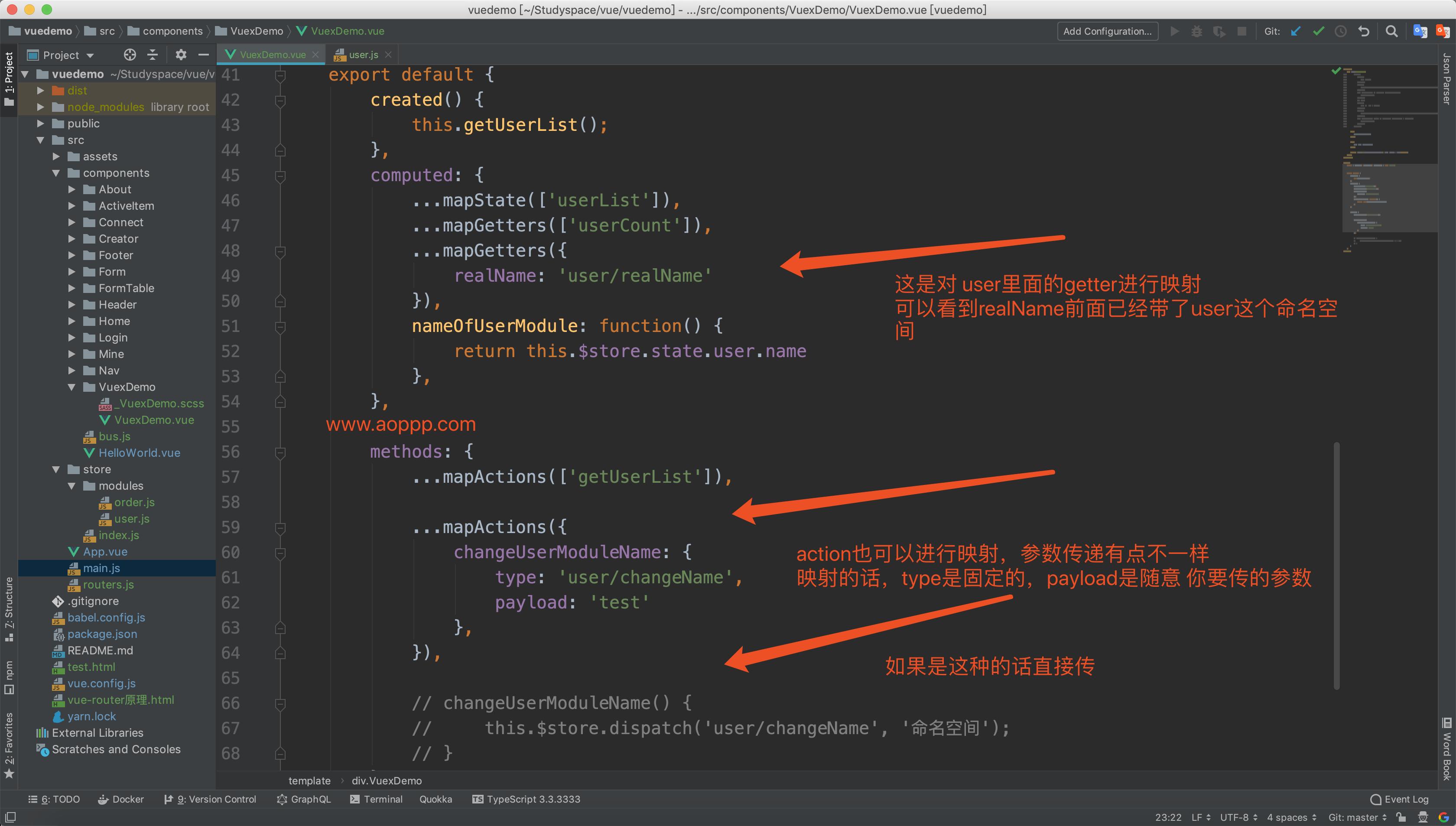 user-module-namespace-code